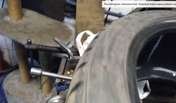 вымыть колесо перед ремонтом